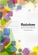 Rainbow Guiter book